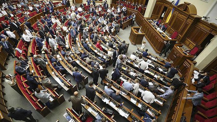 В Раде нашли способ заставить Россию уважать Украину Украина, Россия, Политика, Экономика, Верховная Рада Украины, Длиннопост, Россия и Украина, Уважение