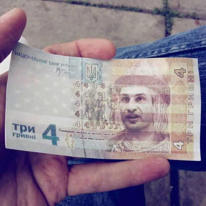 В столице введена новая валюта кличкоин