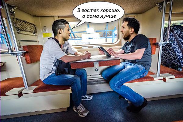 Роналдо и Месси едут домой