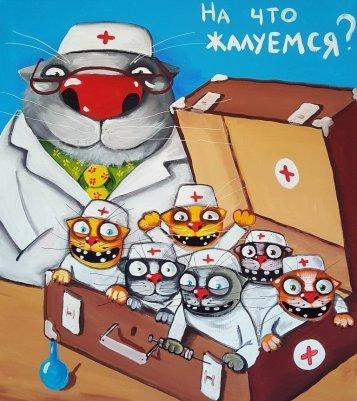 Возвращение врача комбустиолога Комбустиолог, Ожог, Медицина, Длиннопост