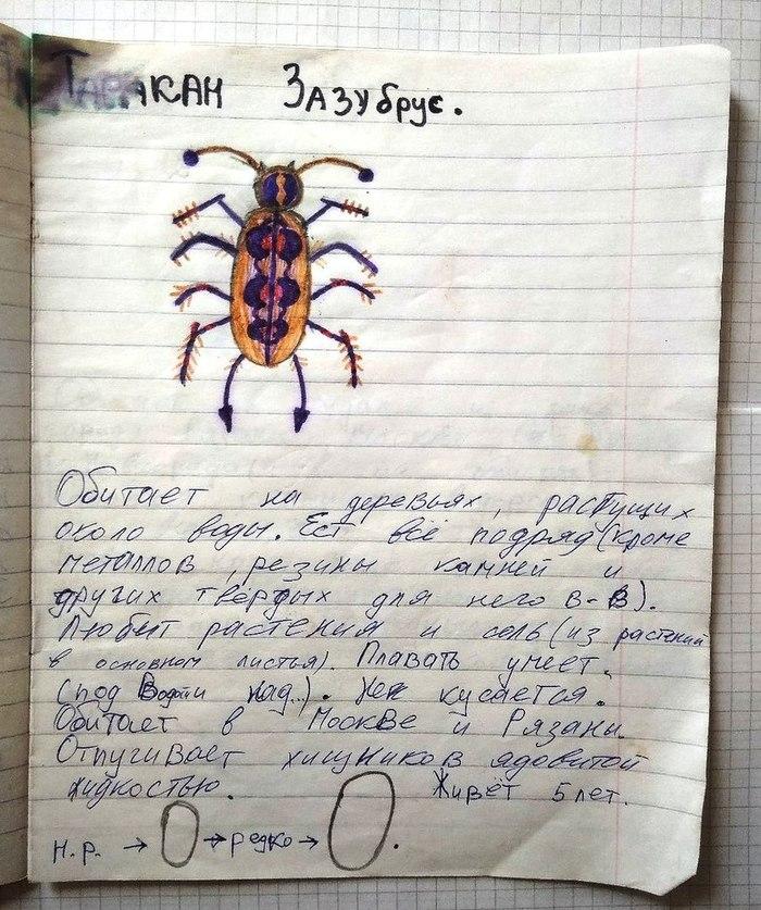 В детстве я изобретал насекомыx Насекомые, Детство, Изобретения, Рисунок, Творчество, Длиннопост