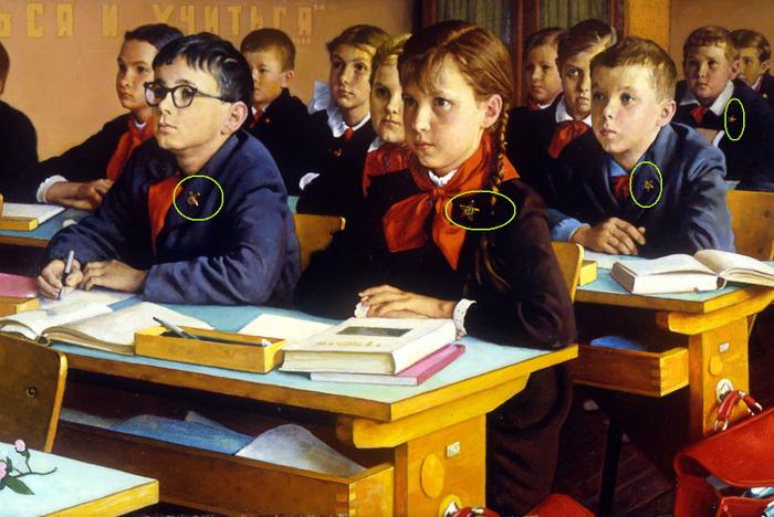 Октябрята или всё таки пионеры? (Норман Рокуэлл. «Русские школьники». 1967 год. ) СССР, Картина, Пионеры, Октябрята, Американский художник