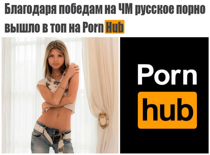poshla-razuznat-porno