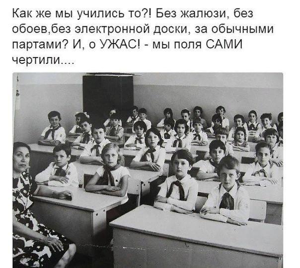 Веселое советское время. Назад в СССР, Прошлое, Старое фото, Архивное фото, Люди, История, 20 век, Детство, Длиннопост