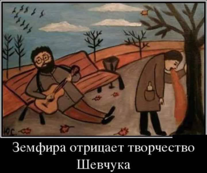 Вороны москвички... Демотиватор, Ддт, Земфира, Картинки, ВКонтакте