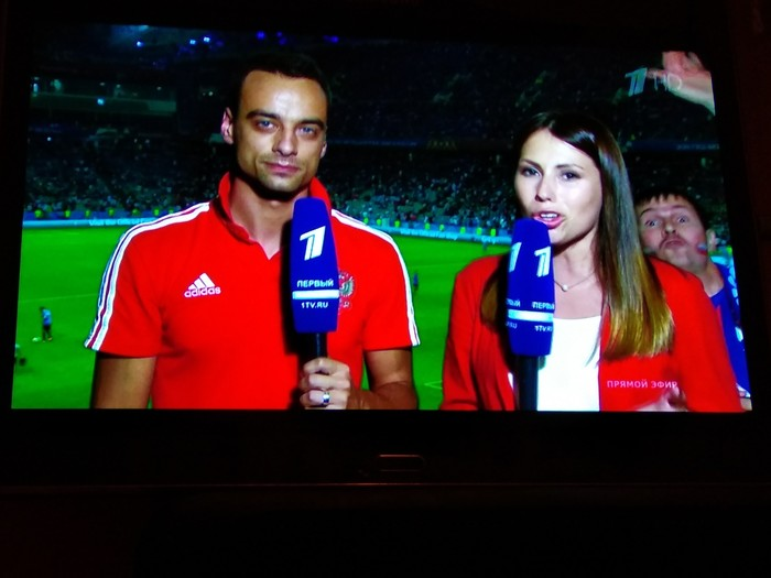 Передаю привет Футбол, Чм 2018, Чемпионат мира по футболу 2018