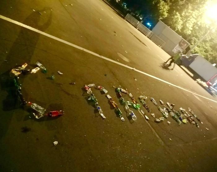 Благодарность кировских фанатов Футбол, Киров, Фанаты, Мусор