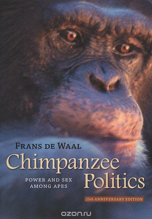 Власть и секс среди обезьян (нон-фикшн) Нон-Фикшн, Что почитать?, Книги, Шимпанзе, Длиннопост