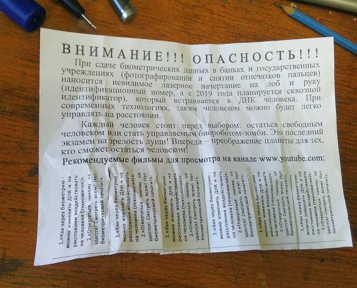 Рен-тв отдыхает Сделай, Правильно, Выбор, Мистика мошенники, Лохотрон, Красноярск