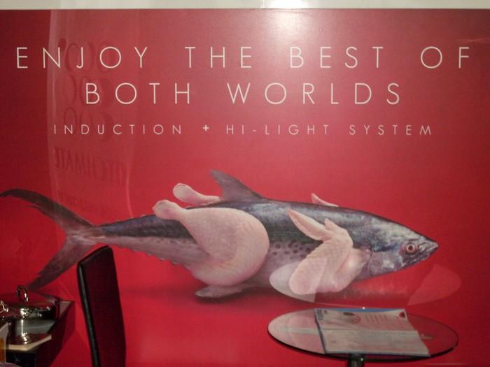 Насладитесь лучшим в мире...рыбоцыпом! юмор, маразм, реклама