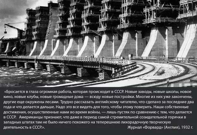 Британцы о 1930-х в СССР