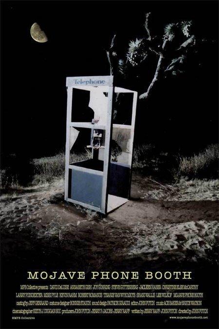 Помогите найти фильм Ищу фильм, Телефонная будка в мохаве