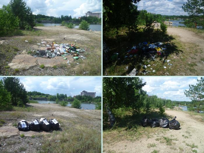 Убрал 900 литров мусора в Изумрудном карьере. Чистомэн. Изумрудный карьер, Челябинск, Рейд, Субботник, Уборка, Чистомен, Длиннопост