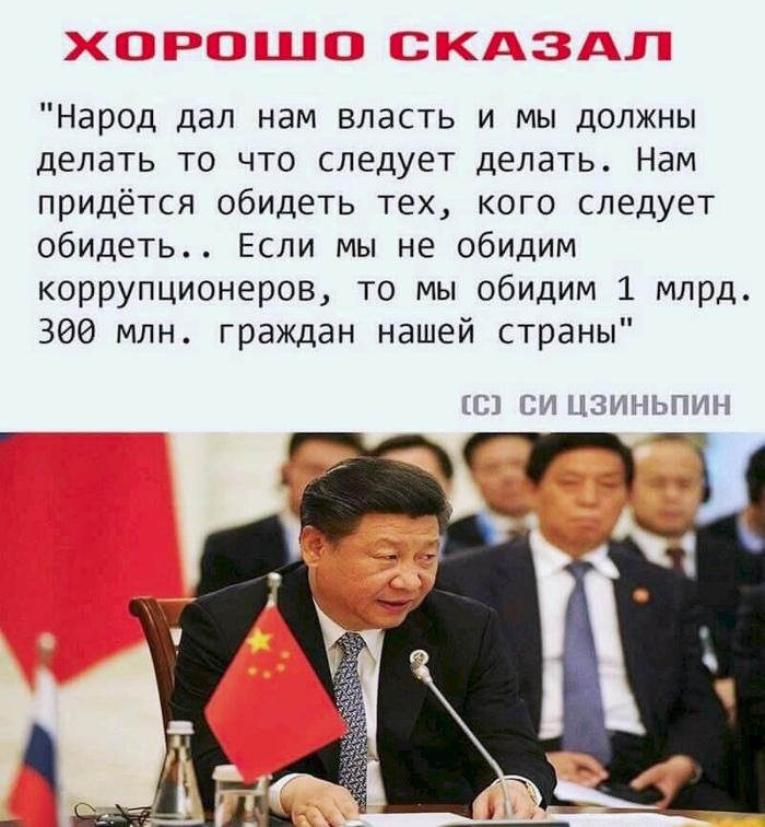 Тем временем 18,5% людей Земли строят коммунизм