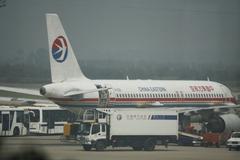 Китаец целый год пил и ел по авиабилету бизнес-класса Хитрецы, Лайфхак, Китай, История, Новости, Билет, Авиакомпания