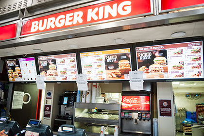 Pikabu, Burger King и все-все-все Бургер кинг, Фастфуд, Шпион, Шпионаж, Android, IOS, Приложение, СМИ