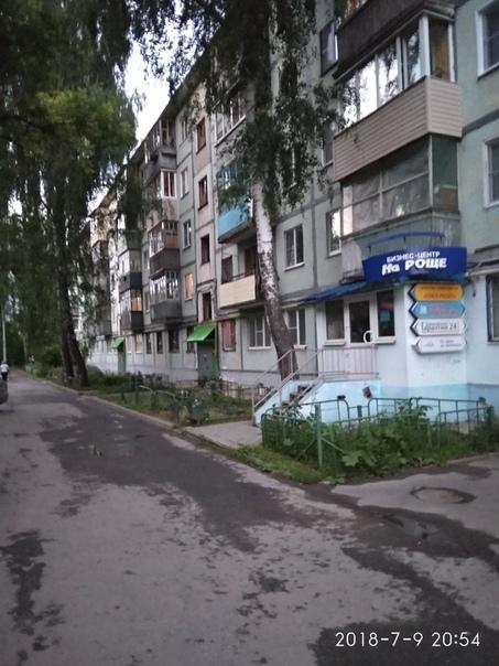 Воротилы бизнеса Бизнес по-русски, Деньги