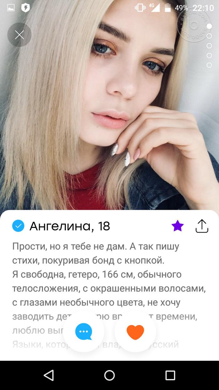 Таджикски видео секс яндекс директ