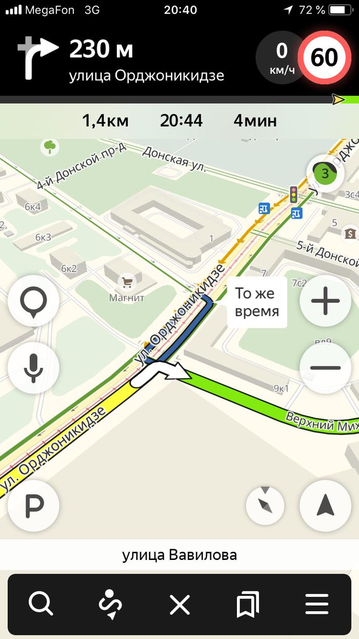 Яндекс - тот еще затейник... Яндекс навигатор, Затейник, Альтернативная дорога