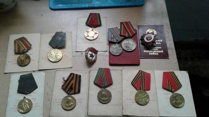 Подскажите Клад, Нашел, Великая Отечественная война, Медали, Награда, Что делать, Без рейтинга