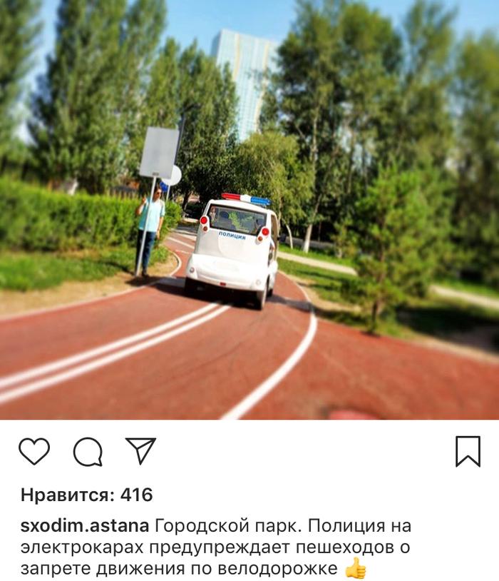 Велосипедисты Астаны! Возрадуйтесь! Велодорожка, Наконец-То, Казахстан, Скриншот