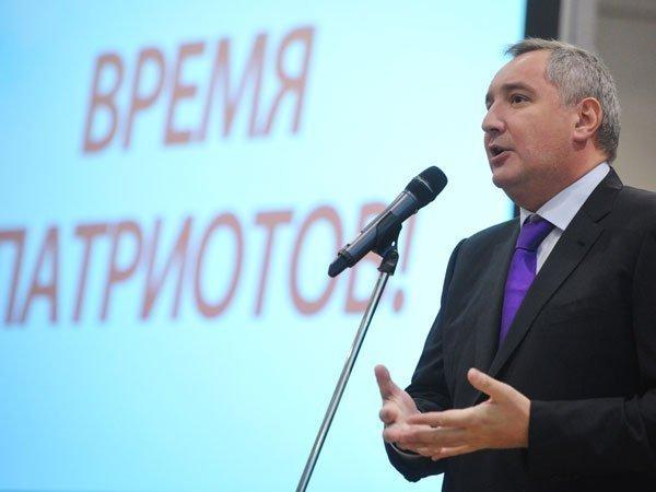 Рогозин ввел в «Роскосмосе» кодекс этики и служебного поведения Космос, Роскосмос, Этика, Новости, Рогозин, Ракетостроение