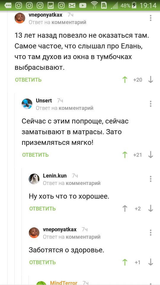 Как стать мужиком. Армия, Русская армия, Черный юмор, Длиннопост