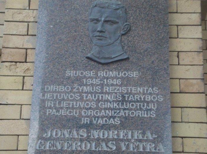 Неудобно то как получилось... Литва, нацисты, евреи, длиннопост, правда, холокост, СССР, картинка с текстом