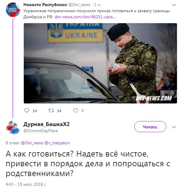 Оказывается, не было приказа. А то бы они.. ух.. трепещите сепары! Украина, Донбасс, Аваков, Политика, Война, Скриншот, Twitter