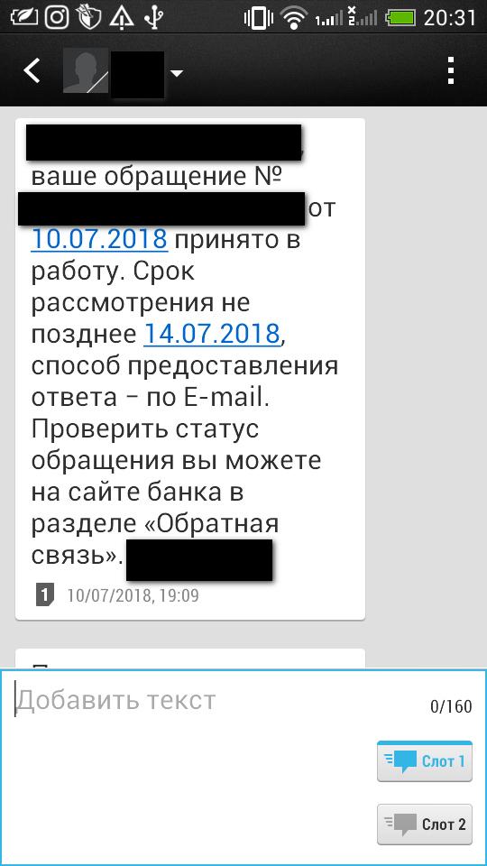 московский кредитный банк сыктывкар