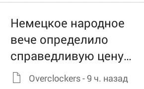 Братья-славяне :)