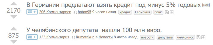 Когда живешь в России и в принципе не удивляешься