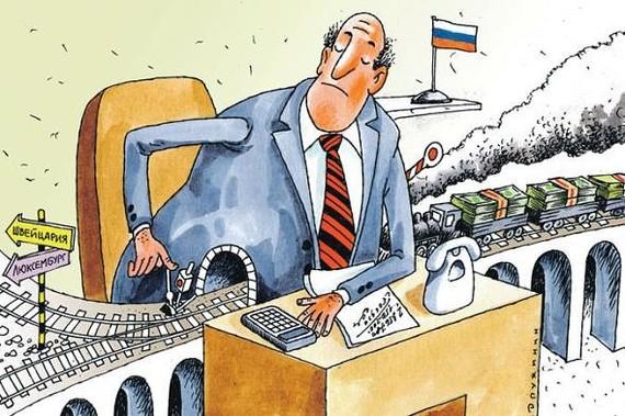 Современная Россия это страна на бумаге Чиновники, Россия, Город, Губернатор, Пенсионная реформа, Благоустройство, Контраст, Народ, Длиннопост