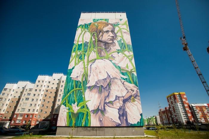 """У нас в городе граффитчики """"бомбят"""" стены домов)) на самом деле очень красиво у них это выходит! Граффити, Нижневартовск, Красота, Длиннопост, Стрит-Арт, Мурал"""