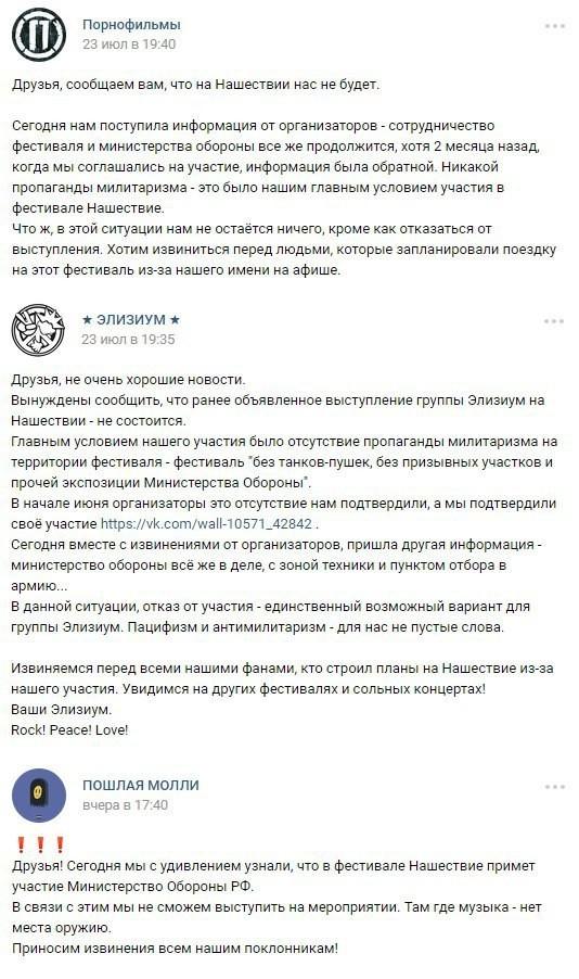 medkomissiya-dlya-bossa-onlayn