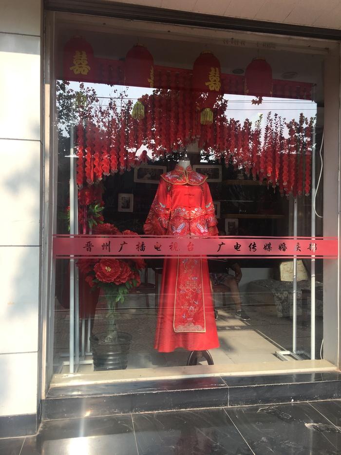 Китай - жизнь в красном цвете Китай, Красный, Длиннопост