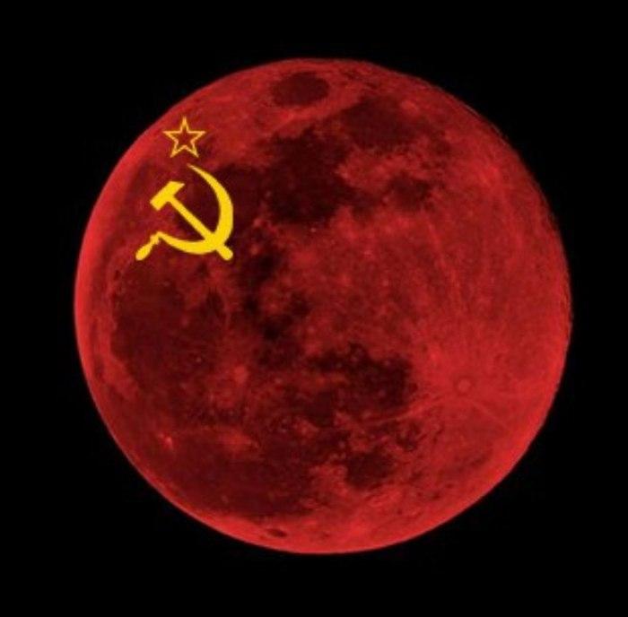 Политически правильная Луна