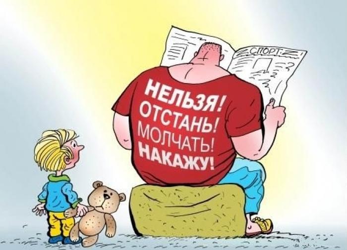 О воспитании ребят и зверят Детское счастье, Лужа, Собака, Грязь, Родители