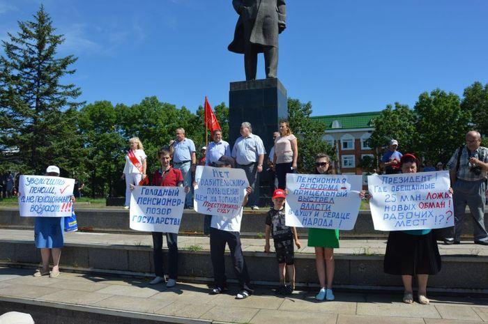 Отключение электричества не помешало массовому митингу против пенсионной реформы в Биробиджане Биробиджан, Еврейская автономная область, Митинг, Протест, Пенсионная реформа, Политика