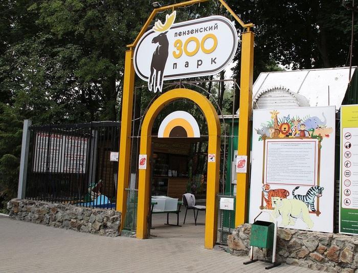 Пензенский зоопарк - общее состояние вольеров. Пензенский зоопарк, Вольер, Дом для волков, Длиннопост