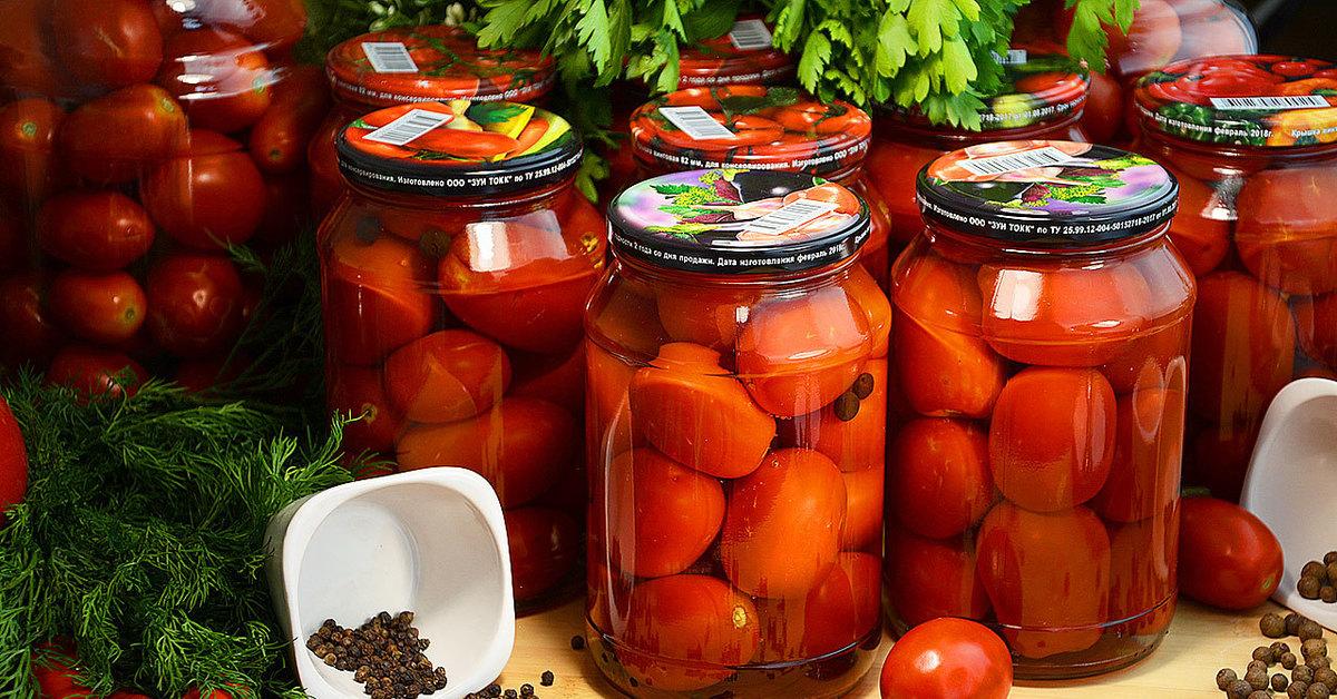 юности консервируем помидоры на зиму рецепты с фото промышленности производстве