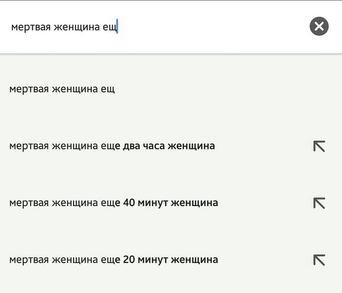 Чернотэ-чернотищща Черный юмор, Пугачева, Галкин