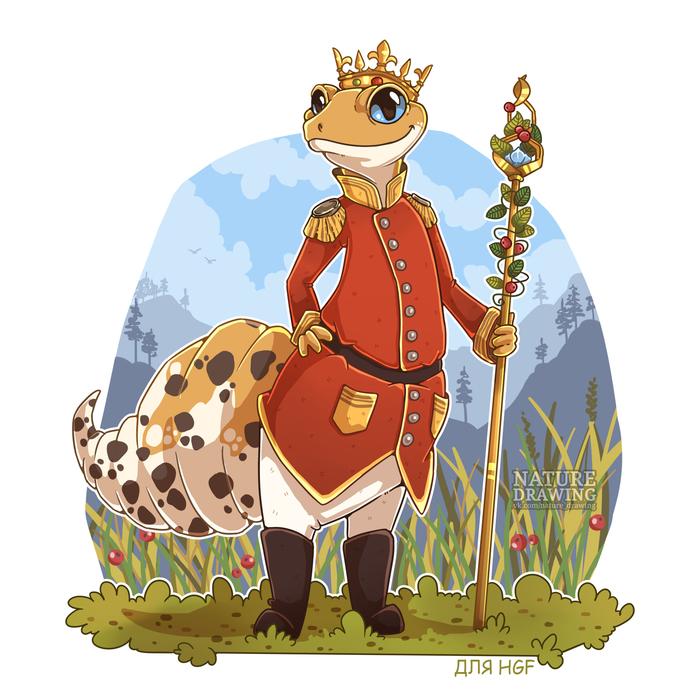 Король-эублефар