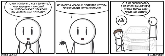 Красный Комиксы, Юмор, Xzxz3