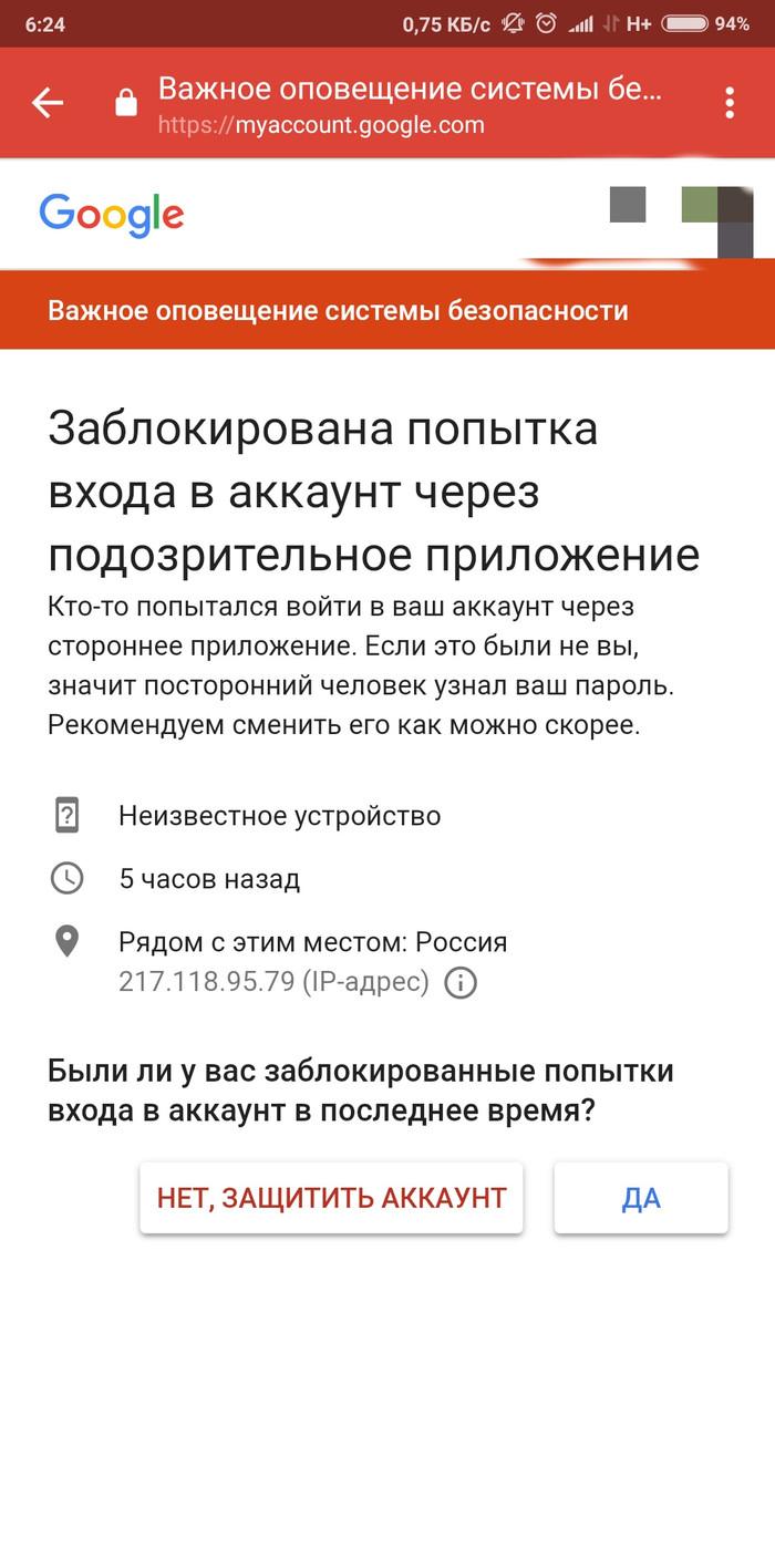 Жулики(Редактировано) Жулики, Воронеж, Взлом, Текст