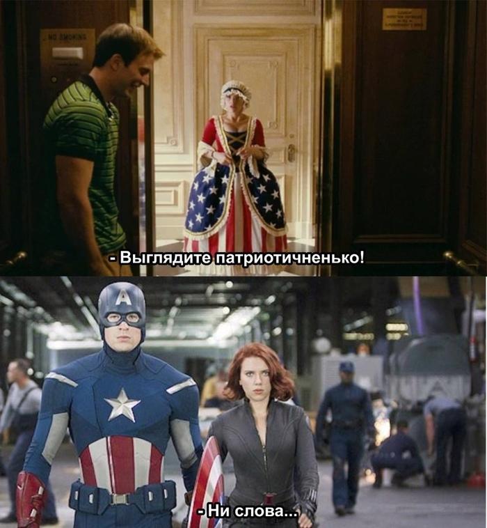Этого не было Marvel, Комиксы, Капитан америка, Патриоты, Крис эванс, Костюм, Дневники няни, Скарлетт Йоханссон