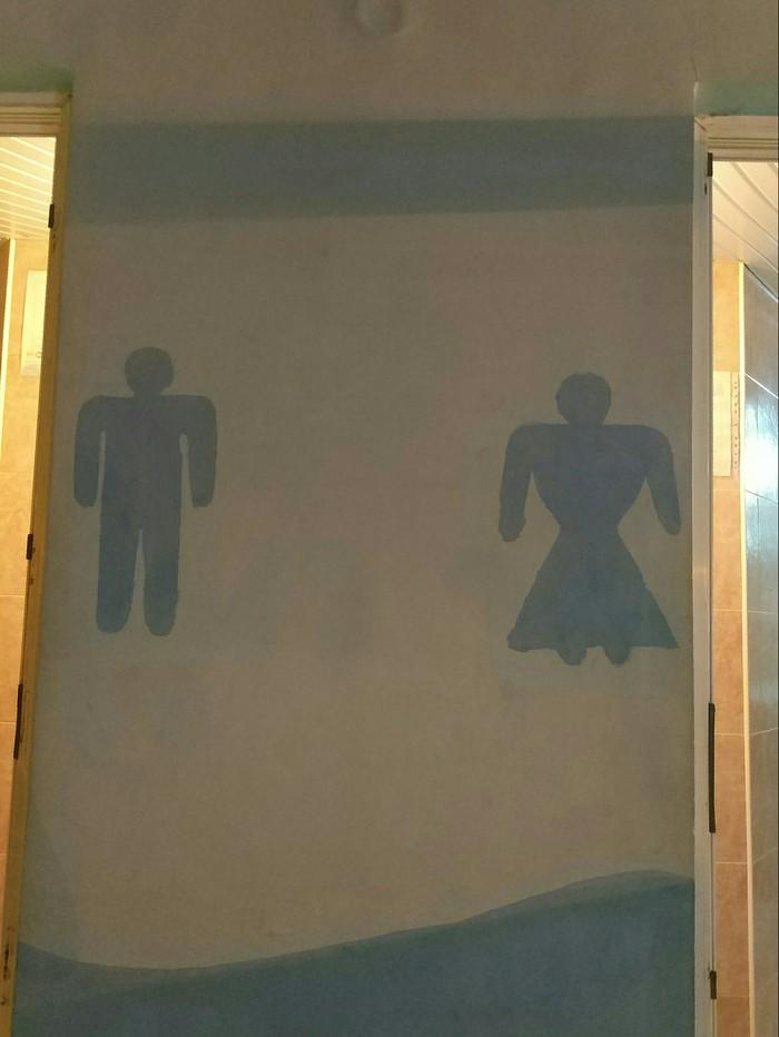 Туалет для самца и для самцихи