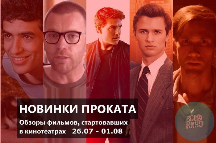 filmi-smotret-onlayn-v-horoshem-kachestve-proebli