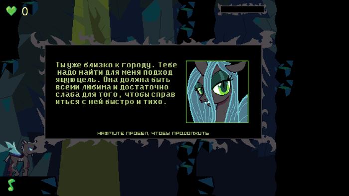 Фанатские MLP-игры: Часть 1.5 Игры с элементами платформеров My little pony, Компьютерные игры, Брони, Фанатское творчество, Платформер, Видео, Длиннопост