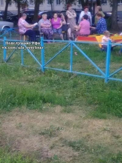 В Уфе бабушки не пускают детей на детскую площадку Черниковка, Уфа, Злые бабки